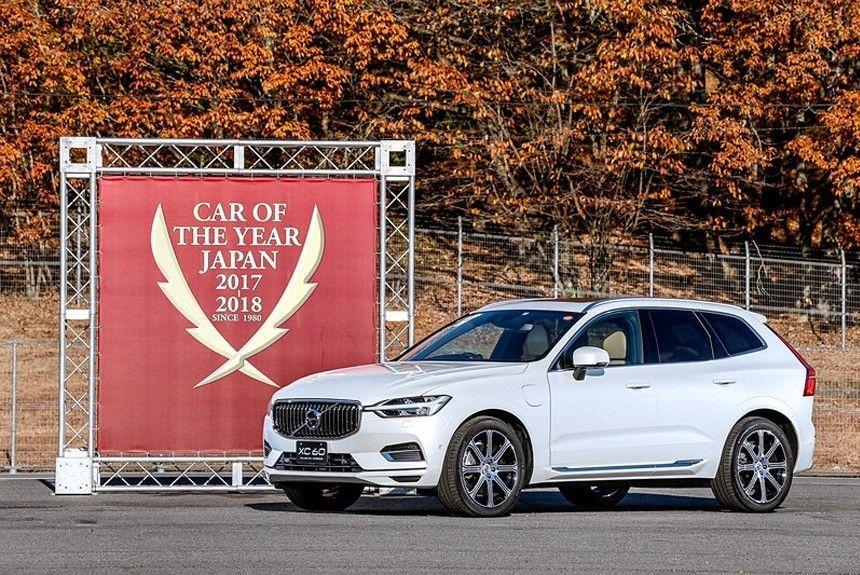 Jaapani aasta autoks valiti Volvo XC60